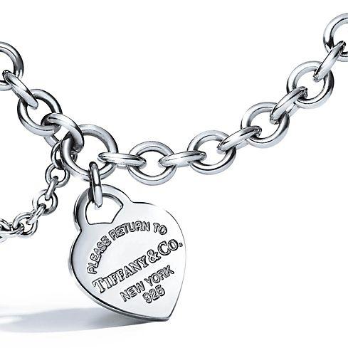 Shop Tiffany Jewelry Online Tiffany Amp Co