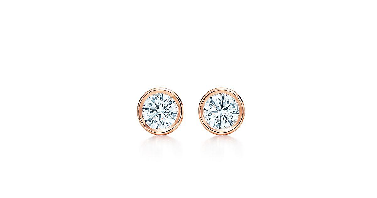 Earrings for Women: Studs, Hoops & More | Tiffany & Co.