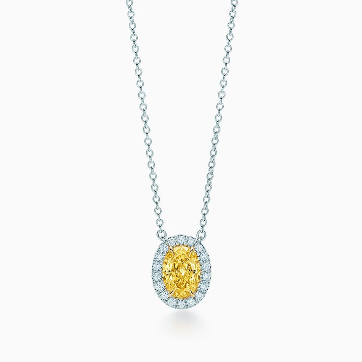 The tiffany yellow diamond collection