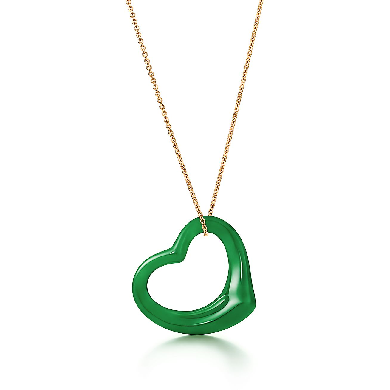 Elsa Peretti®<br>Open Heart Pendant