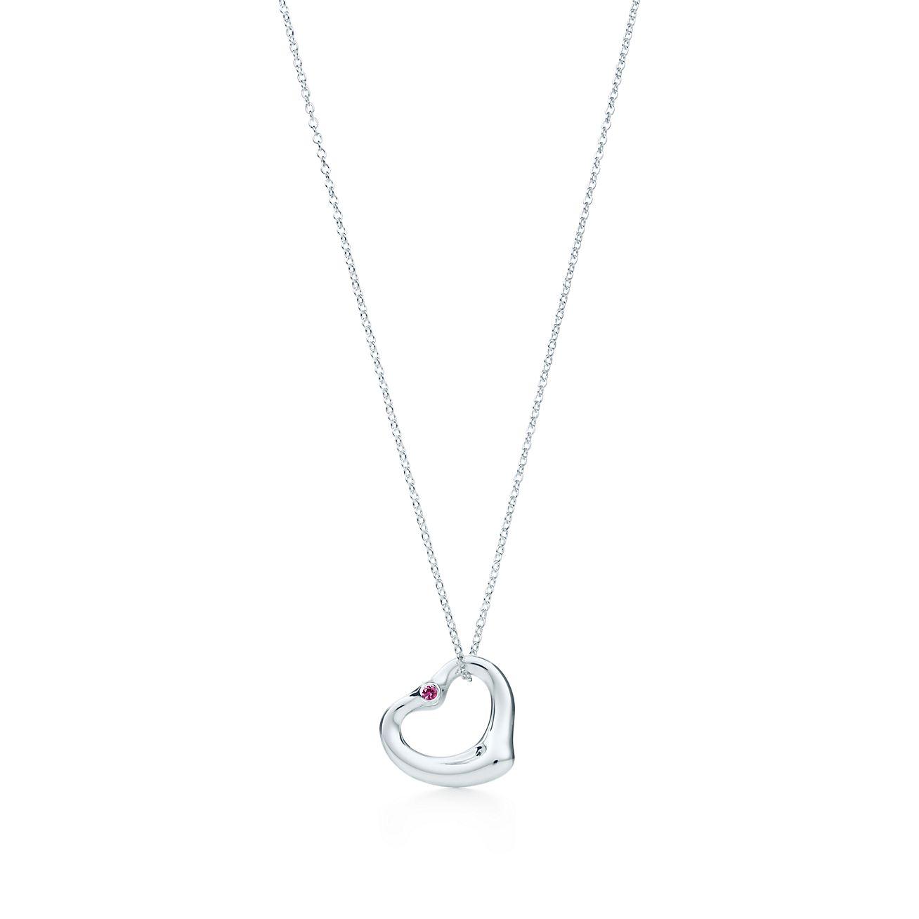 Elsa peretti open heart pendant in sterling silver with a pink elsa perettiopen heart pendant aloadofball Gallery