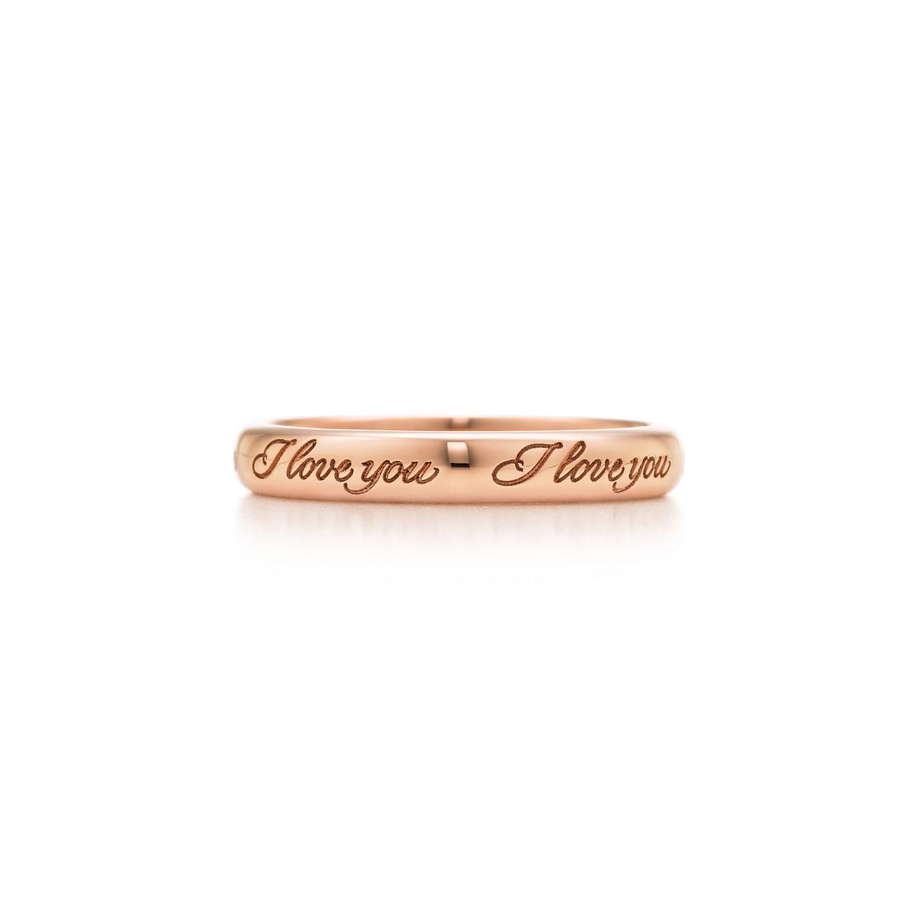 Tiffany Notes Band Ring Price