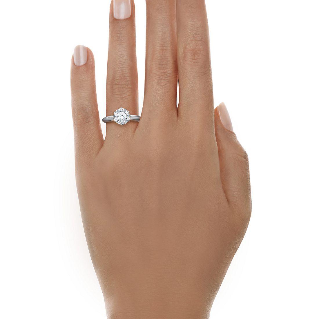 Tiffany Solitario Diamante Viancollection It
