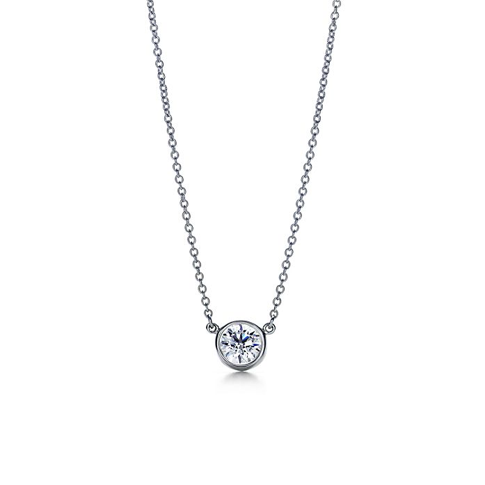 2a56956f5 Elsa Peretti Diamonds by the Yard pendant. With platinum. | Tiffany & Co.