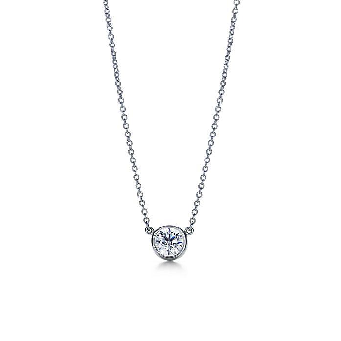 b6824906e Elsa Peretti Diamonds by the Yard pendant. With platinum. | Tiffany & Co.