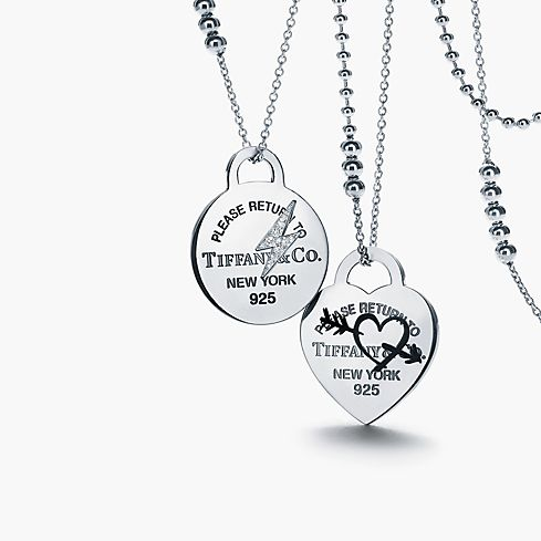 SHOP GIFTS FOR BABY Directional Right Tiffany Co