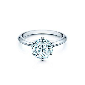 Anillo diamante tiffany precio
