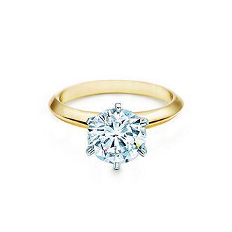 Anillos de compromiso - Ver colección de anillos de compromiso ... ada03b9470b