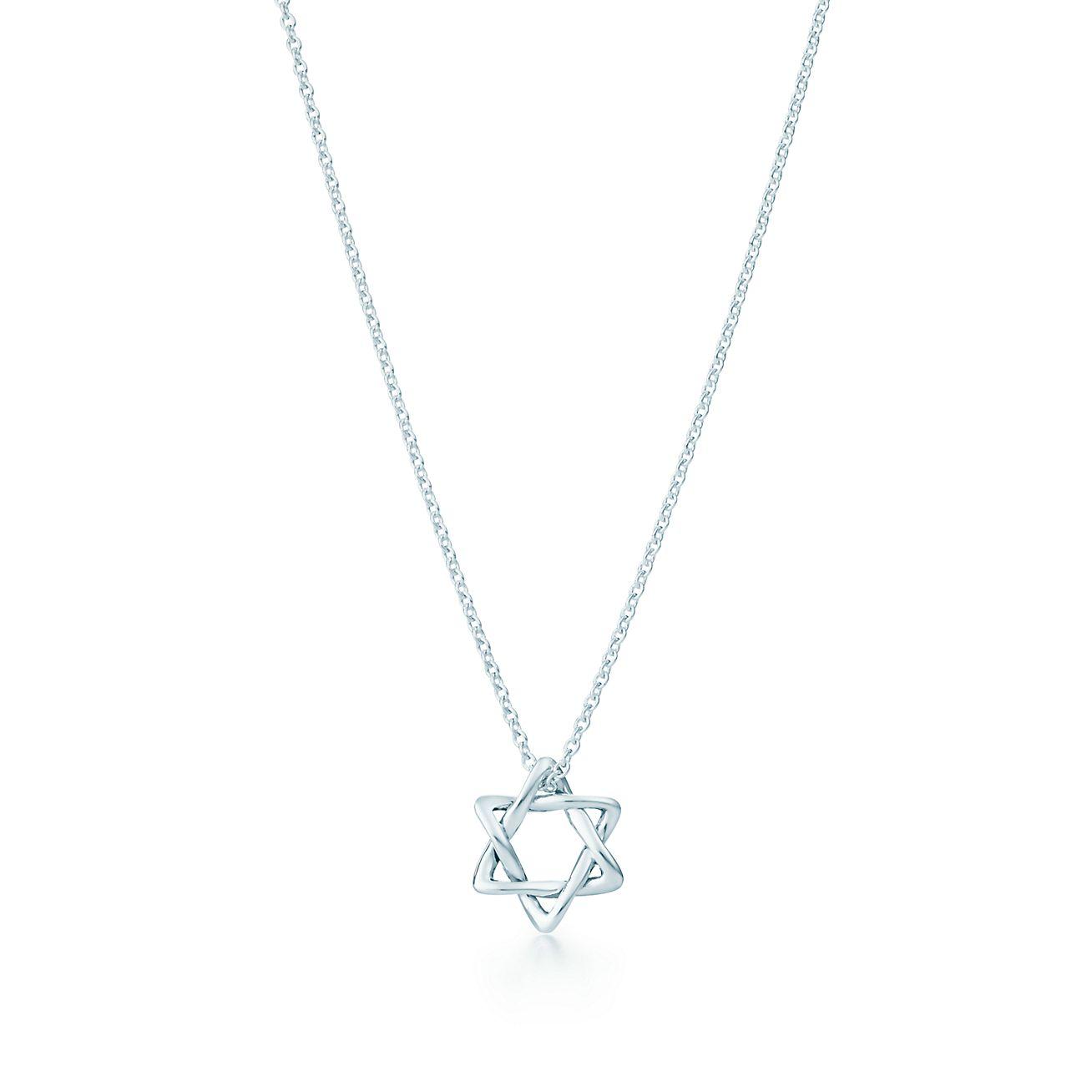 Elsa Peretti Round pendant in sterling silver - Size 24 mm Tiffany & Co.