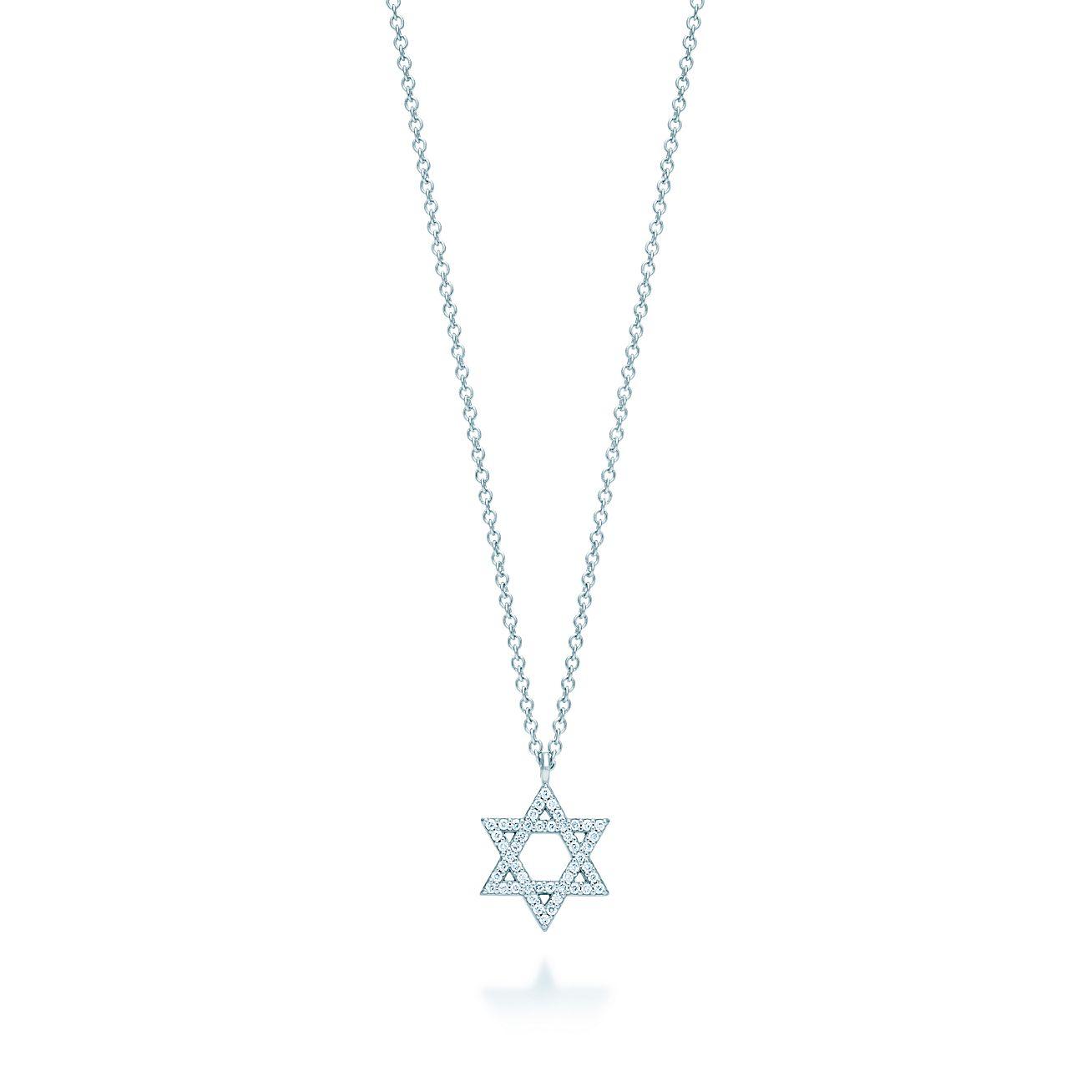 Pendentif Croix En Or Blanc 18 Carats Avec Diamants, Mini - Taille Tiffany & Co.