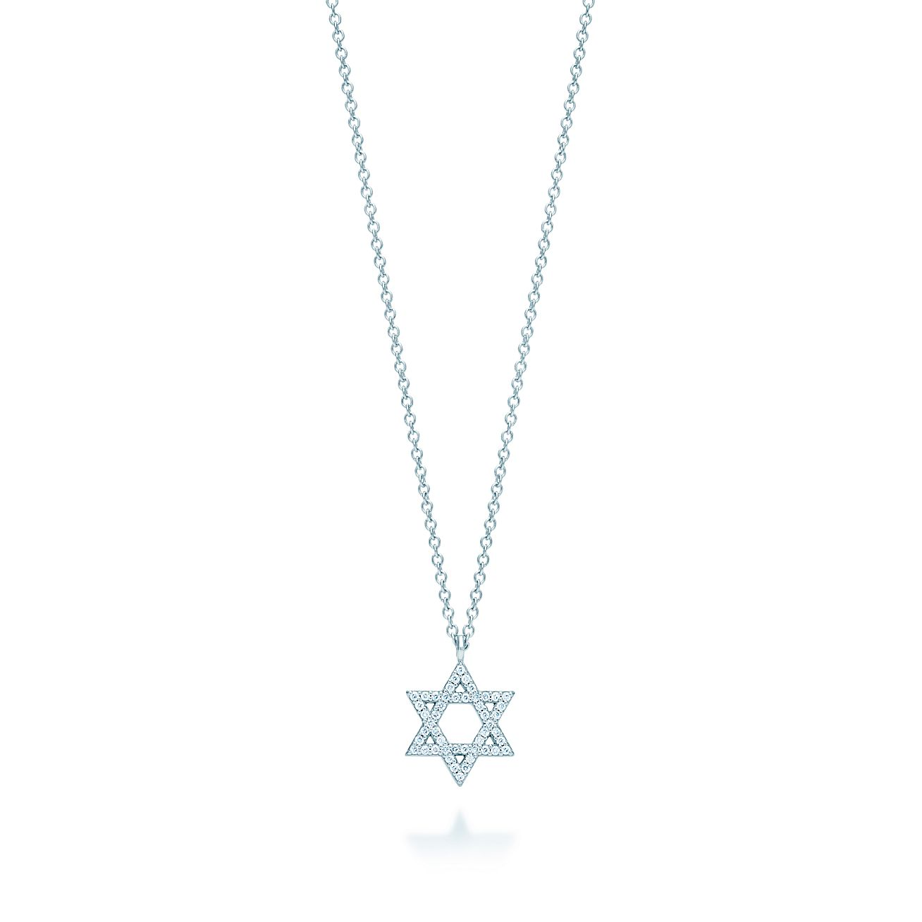 Star of david pendant in 18k white gold with diamonds small star of david pendant aloadofball Images