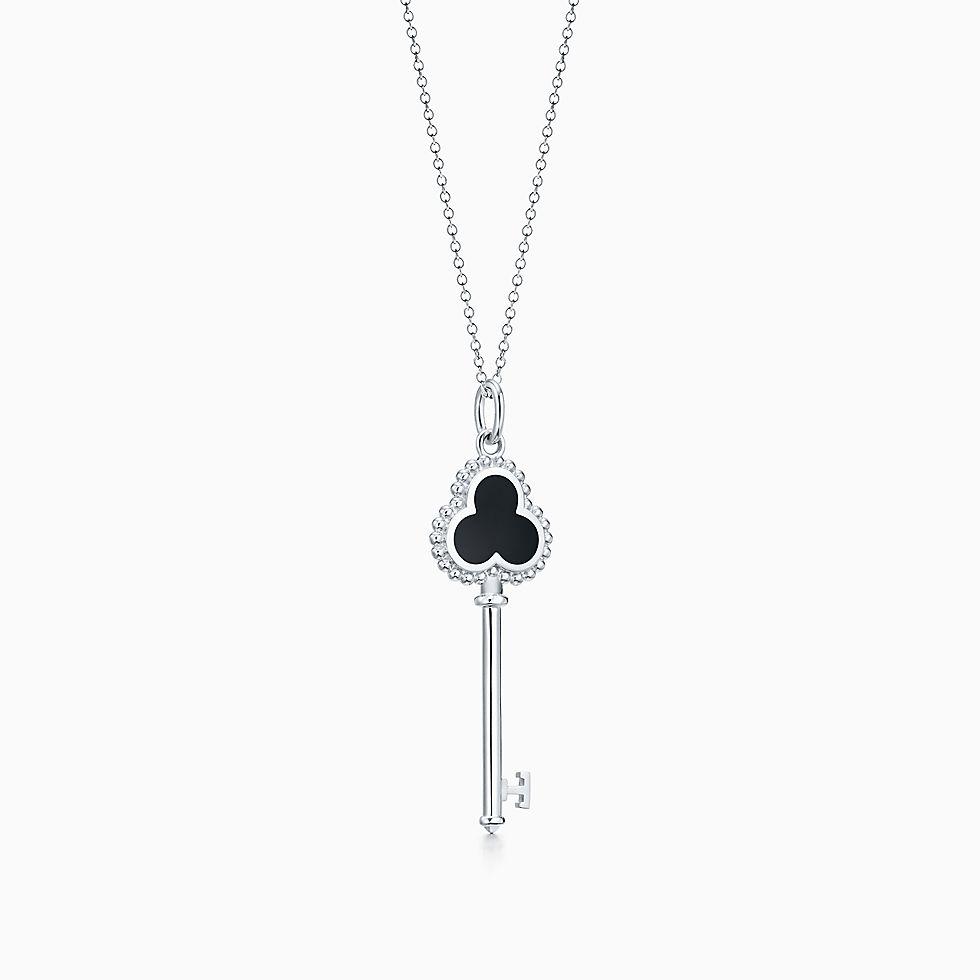 Shop Tiffany Gifts $250 & Under | Tiffany & Co.