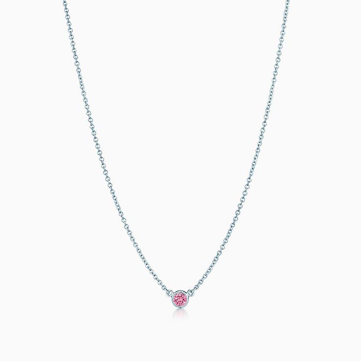 エルサ・ペレッティ™:ダイヤモンド バイ ザ ヤード™ ペンダント