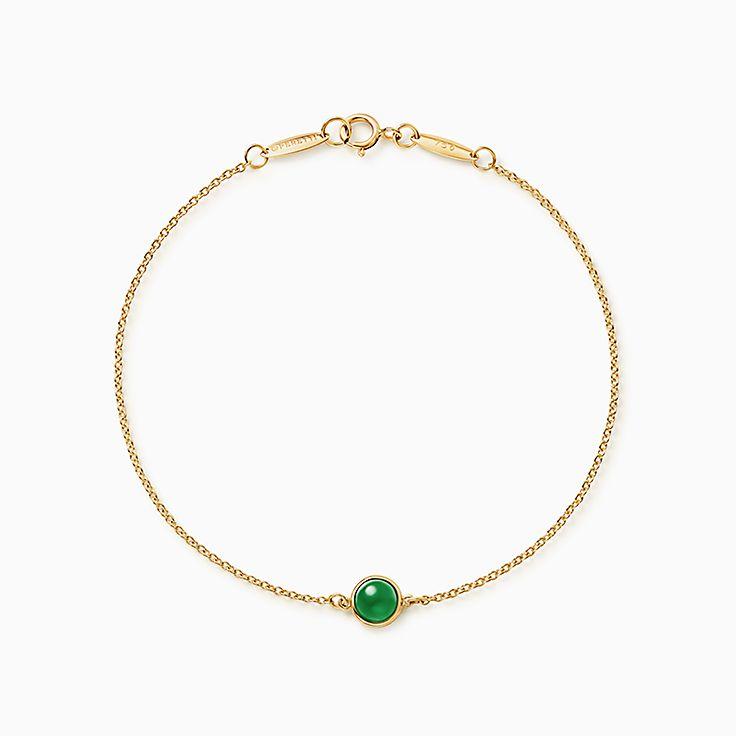 Elsa Peretti®:Cabochon Bracelet