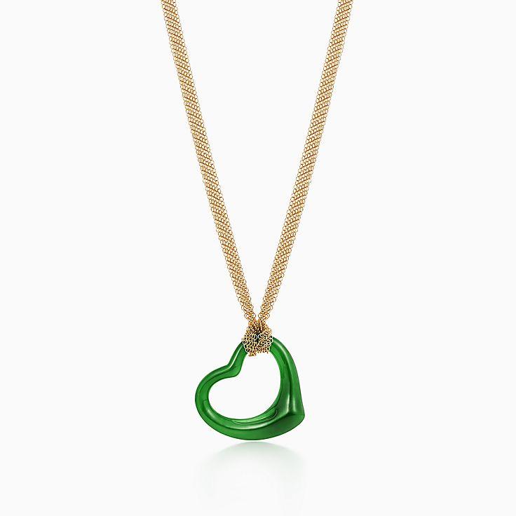 Elsa Peretti®:Open Heart Pendant