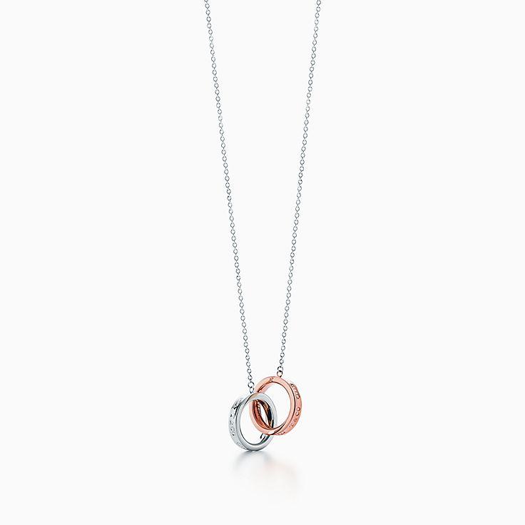 Tiffany 1837®:インターロッキング ペンダント