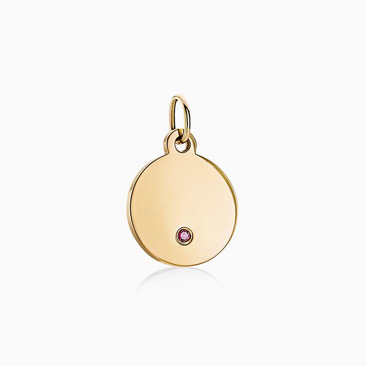 Tiffany Charms:Berloque redondo