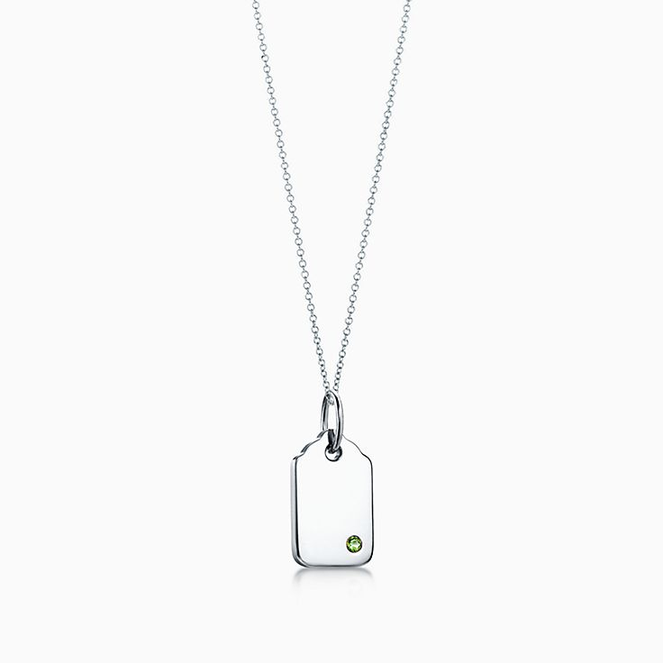 Tiffany Charms:Rounded Tag