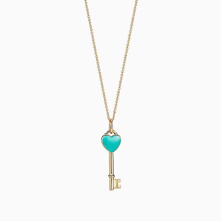 Tiffany Keys:心形鑰匙吊飾