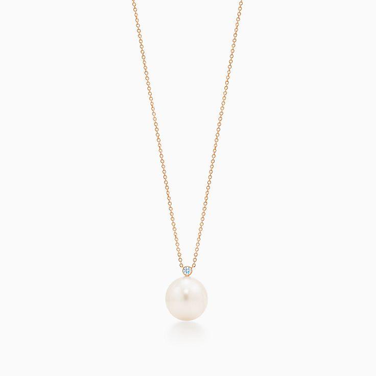 Tiffany South Sea Noble:Pearl Pendant