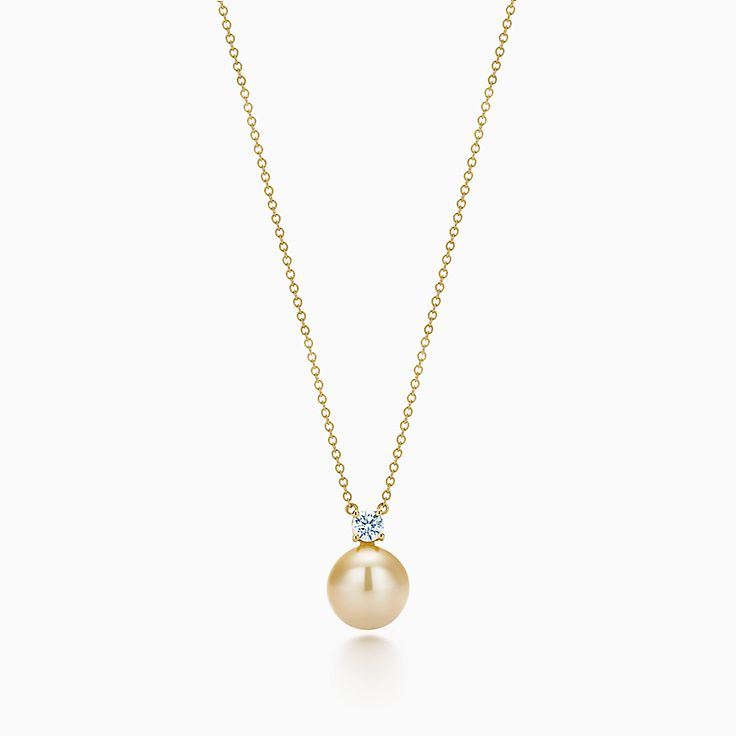 Tiffany South Sea:Pearl Pendant