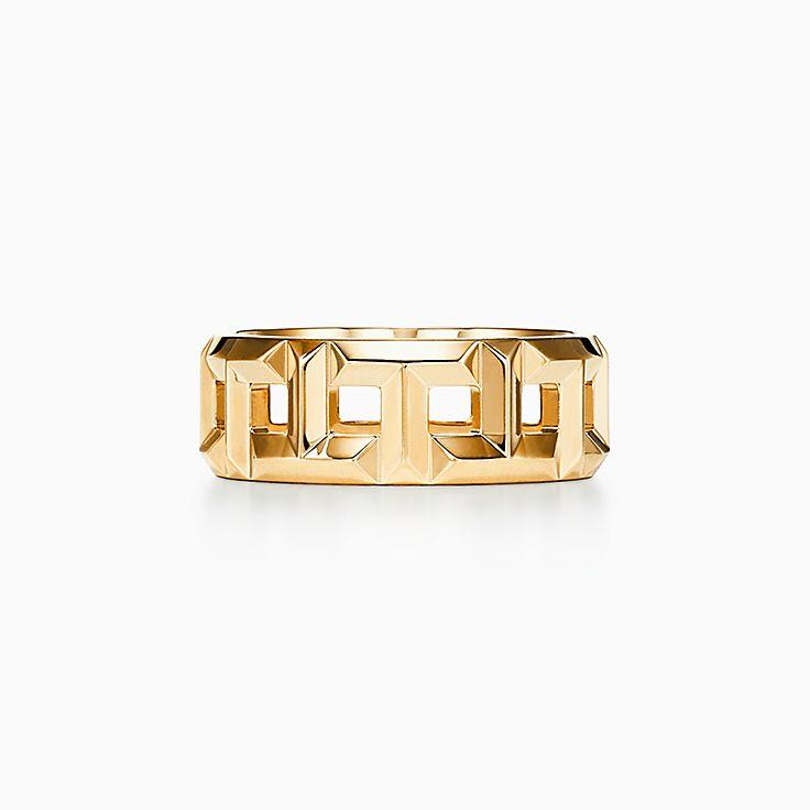 Tiffany T:True 8 mm Ring in 18k Gold