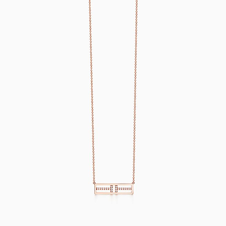 Tiffany T:Two Open Horizontal Bar Pendant