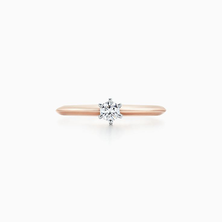 Verlobungsring tiffany rosegold