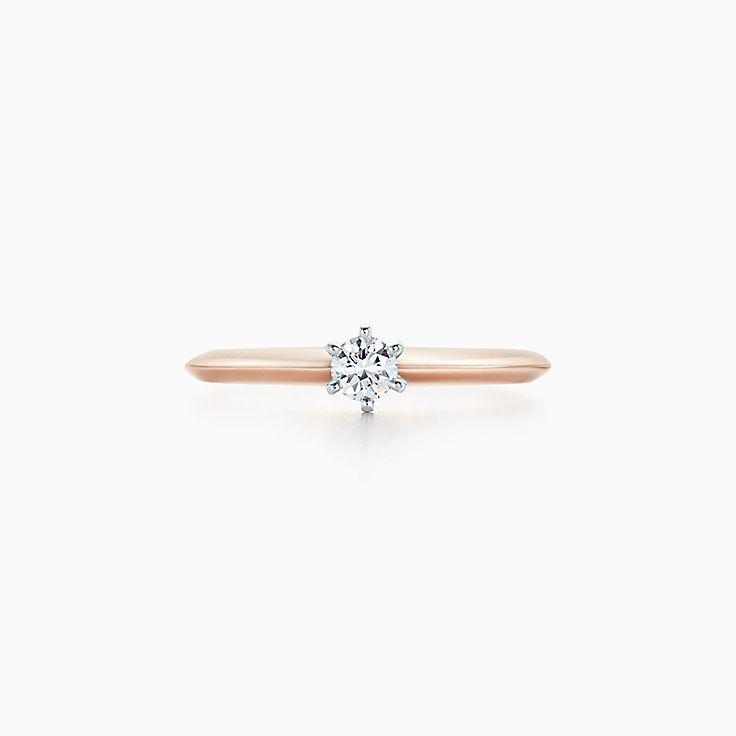 Rings For Women Tiffany Co