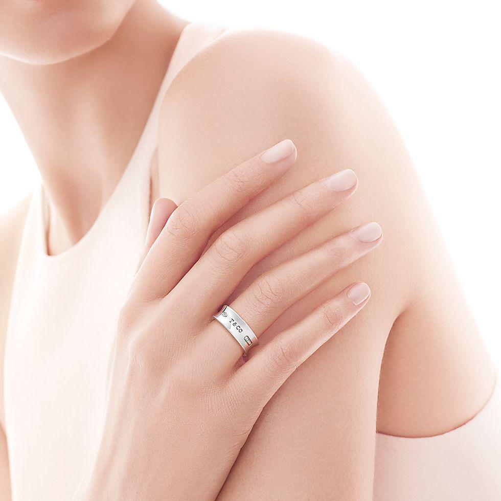 57756b50e Tiffany 1837® ring in sterling silver, medium.   Tiffany & Co.