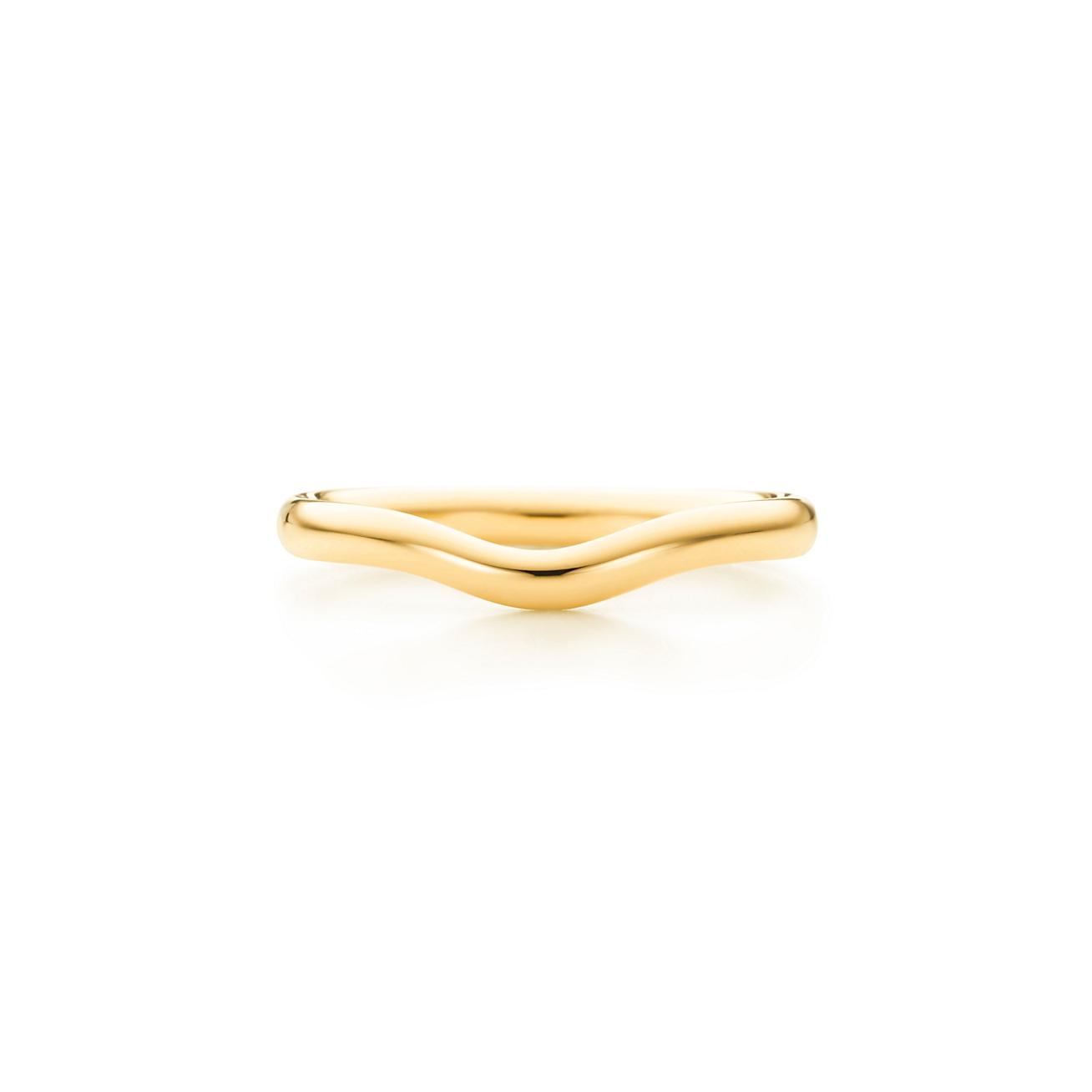 Delete Large Elsa Peretti Wedding Band Ring