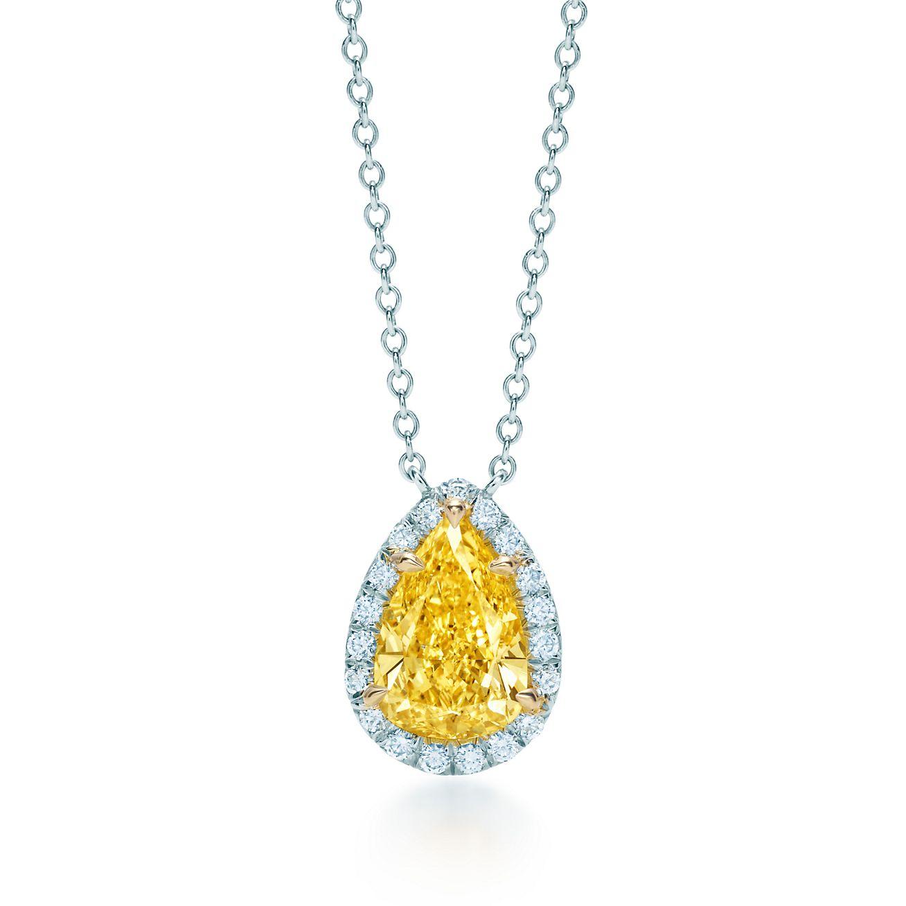 Tiffany soleste yellow and white diamond pendant in platinum and tiffany solesteyellow diamond pendant aloadofball Gallery