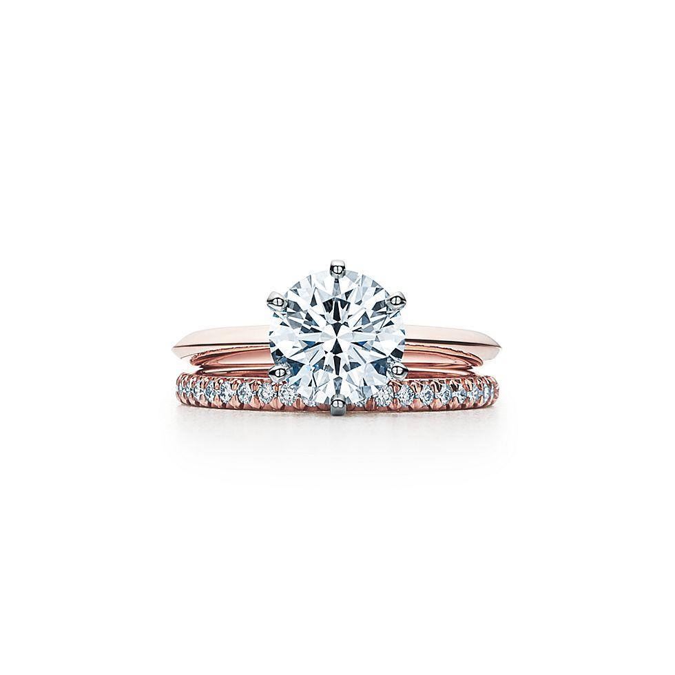 The Tiffany Setting 18k Rose Gold Diamond Engagement Rings