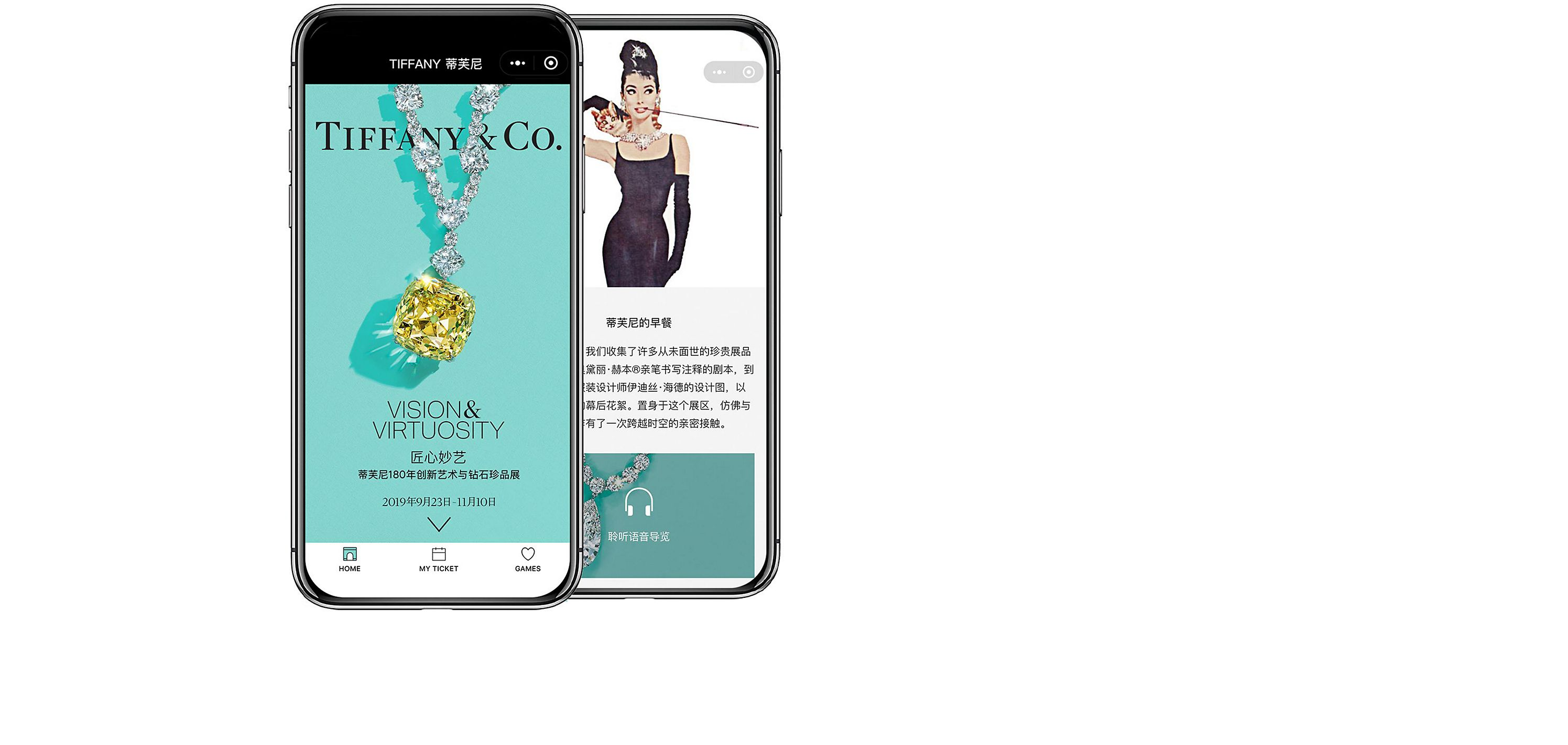 Tiffany & Co. WeChat