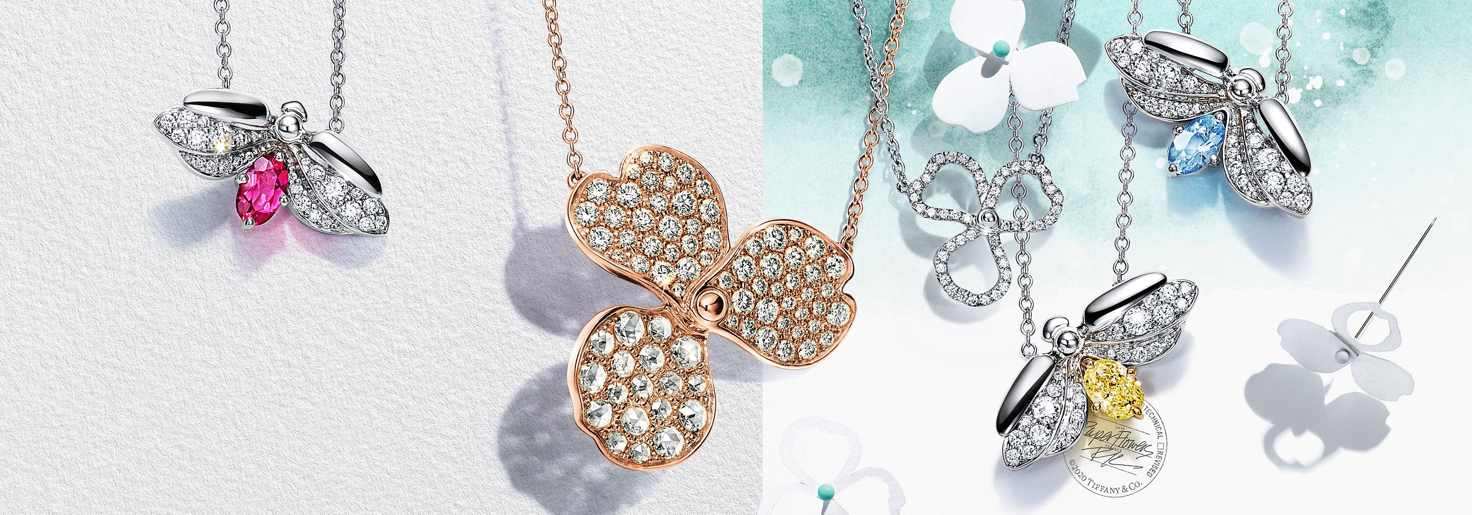 Shop the Tiffany Paper Flowers™ collection